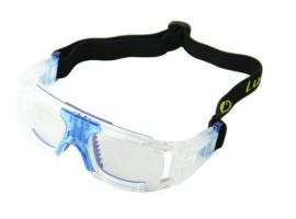 bs1015 prescription basketball glasses