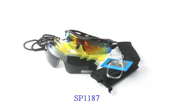 Prescription Bike Sunglasses Set