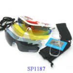 Prescription Bike Sunglasses Set